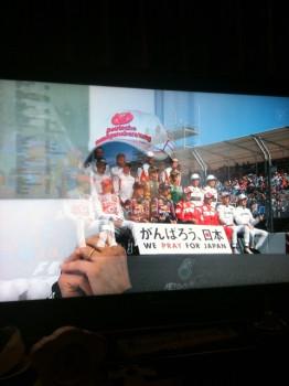 堀田ゆい夏の画像