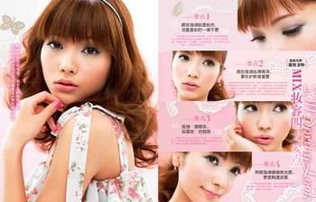 「瑞麗服飾美容」2011年4月号