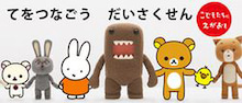 bearMuse~今日のkyo-ko~