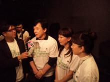 アグネス・チャンオフィシャルブログ「アグネスちゃんこ鍋」Powered by Ameba-110401_222107.jpg