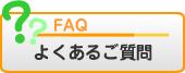 質問 柏 松戸 ボーカル、ヴォーカル、ボイストレーニング、ヴォイストレーニング、歌、発声のレッスン、教室、スクール。千葉県内松戸・柏、東京都内(東京から約30分)