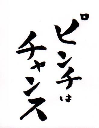 アイフェイト副社長のブログ(総合広告代理店aifate)