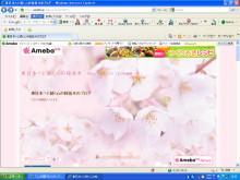 「心」を届けるメッセンジャー・NAKA-Gの「絆ブログ」