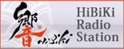 HiBiKi Radio Station