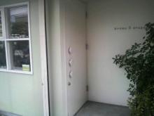 アナウンサーでセラピスト yukie の smily days                   ~周南市アロマのお店 Aroma drops~ -2011041717390000.jpg