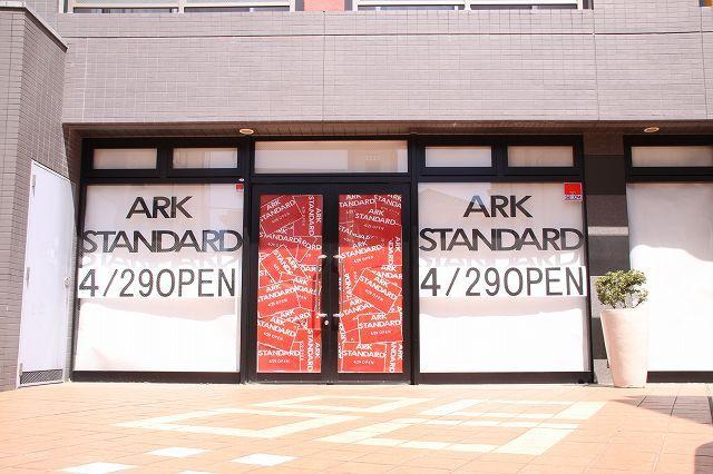 ARK STANDARD カンバラのブログ