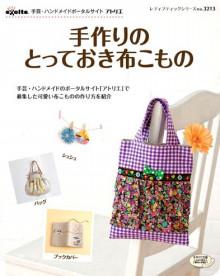 ~AZUR & CO. (アジュールアンドコ) ~-シガル作品が掲載されました☆