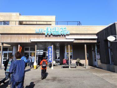 横浜発 驢馬人の美食な日々-ZOO SHOP