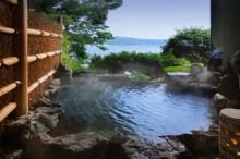 伊豆<b>下田温泉</b> 黒船ホテル|露天風呂でいい旅いい夢いい気分