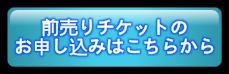 神戸虹と光チャリティセミナー ~あなたが輝くと笑顔が広がる~