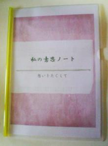 吉祥寺☆小林ともこの【いのちとこころの相談室】