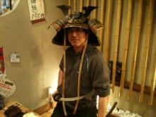 男のラーメン【麺屋 武士道】のブログ-image.jpeg