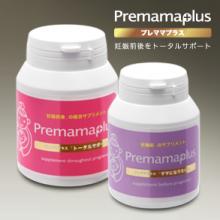 妊娠したい!を応援するプレママプラス