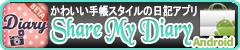 $+:.+☆★MH_Developer Blog★☆+.:+