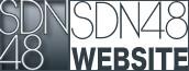 SDN公式サイト