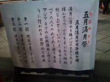 免疫美容ACUA☆上ノ須多賀子ブログ