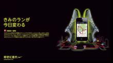 harrysharuki のブログ-Nike+GPS