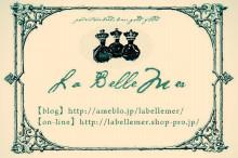 La Belle Mer