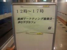 岡山県西部・福山市の社会保険労務士・行政書士せのじむのなせば成る