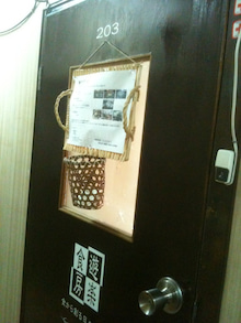 *。:.・twinklelove-happylife レイキ&ハーブティー ↑キラキラ↑powerful↑癒し↑ from大阪 .。.。:*