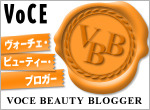 i-VoCE