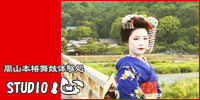 京都舞妓体験処『心』 スタッフブログ-嵐山舞妓体験処心