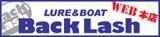 BACKLASH WEB本店