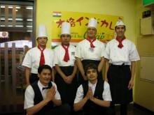 インドカレーや チャイのブログ