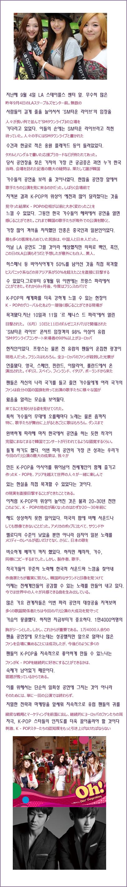 $オンライン韓国語レッスン『スラスラ韓国語』