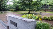 はっぴぃ ふぁみりぃ あにまるず  ~幸せな家族になるために~-神宮通公園