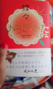 Orange 佐藤寛子オフィシャルブログ Powered by Ameba-110624_1306~01.jpg