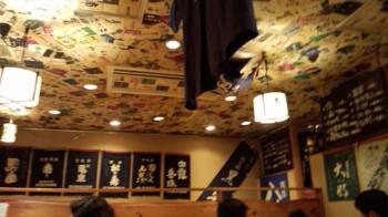 遠藤彰子の画像