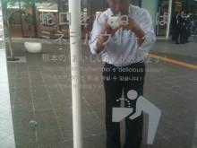 $マニラではたらく社長のブログ-__.JPG