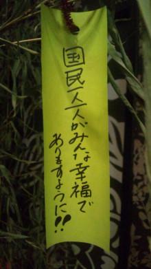 ボディサプライズ号 航海記-20110704095043.jpg