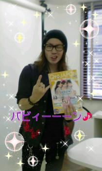NAOKIの画像