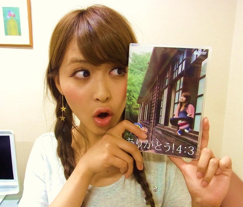 http://stat001.ameba.jp/user_images/20110721/08/yuki-de/f4/76/j/o0800068011363593181.jpg
