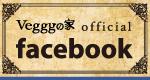 Veggyの家フェイスブック