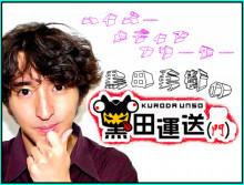 N★POPテレビのブログ