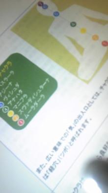 思いは叶う★東京癒しサロン★                わくわくセラピー-110728_193821.jpg