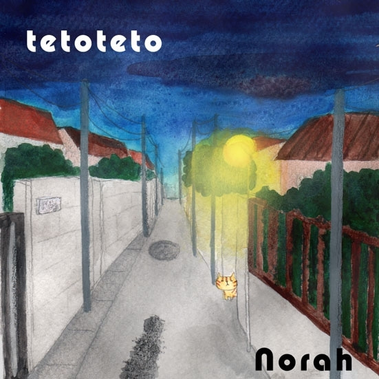1st album 『Norah』