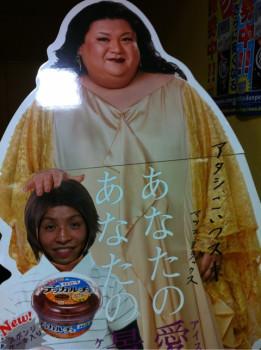 久保優太の画像