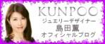 KUNPOO ゴルフマーカーキャッチネックレス