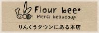 flour bee/りんくうタウンにある本店