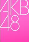AKB48公式HP
