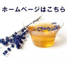 名古屋市昭和区の人気サロン・チュティのホームページへ