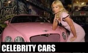 セレブの車
