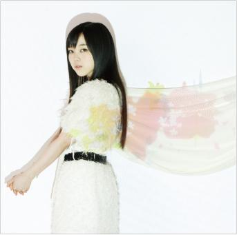 佐藤史果オフィシャルブログ Powered by Ameba-All for you