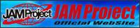 JAM Project公式サイト