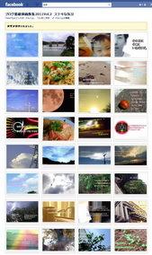 ブログ掲載作品画像集2011Vol.1