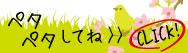 池袋 お花教室 フェイスブック